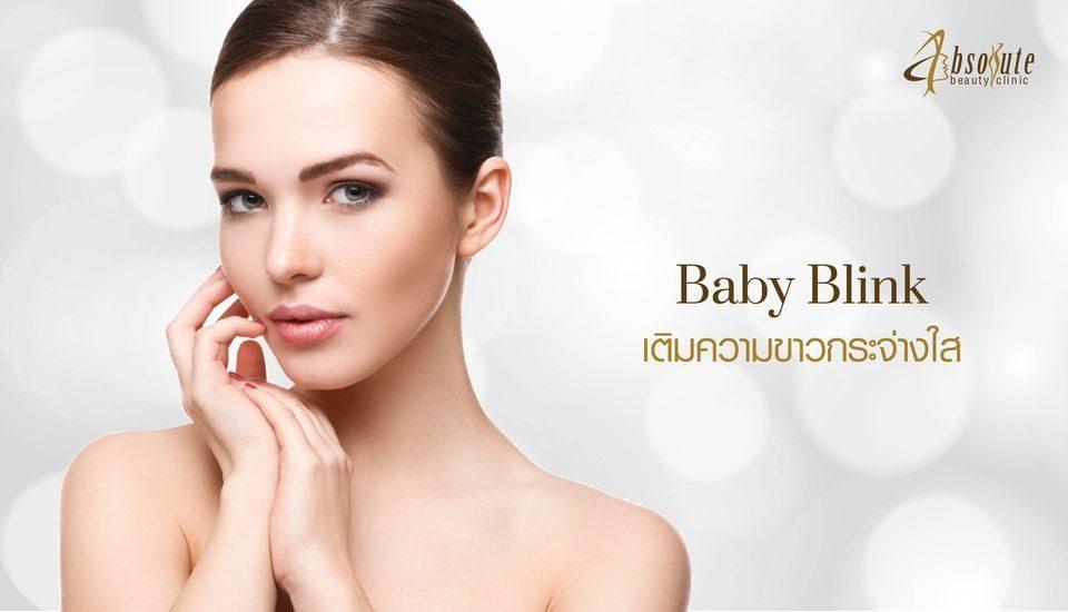 treatment baby blink